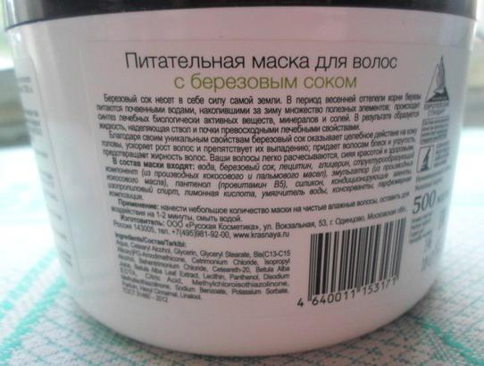 Средства для роста волос купить украина