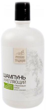 Русские традиции косметика официальный сайт